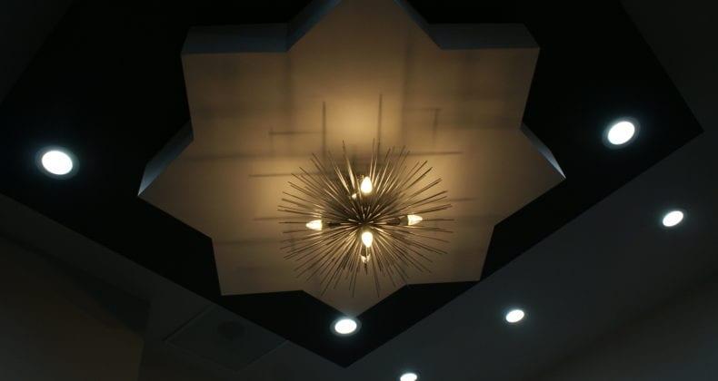 millennium-dental-dentist-lighting